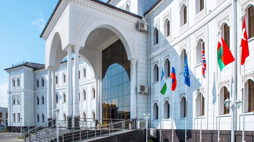 Hôtel Bek Samarkand