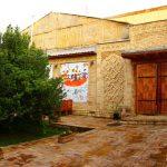Hôtel Caravan Serail Samarkand 1