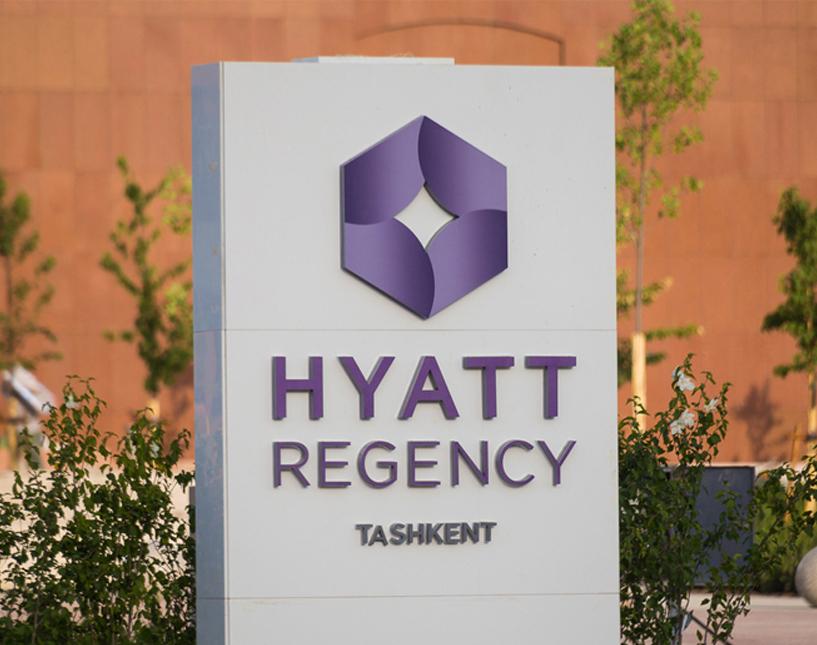 Hôtel Hyatt Regency