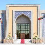 Hôtel Asia Boukhara 1