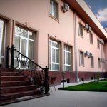 Hôtel City Samarkand