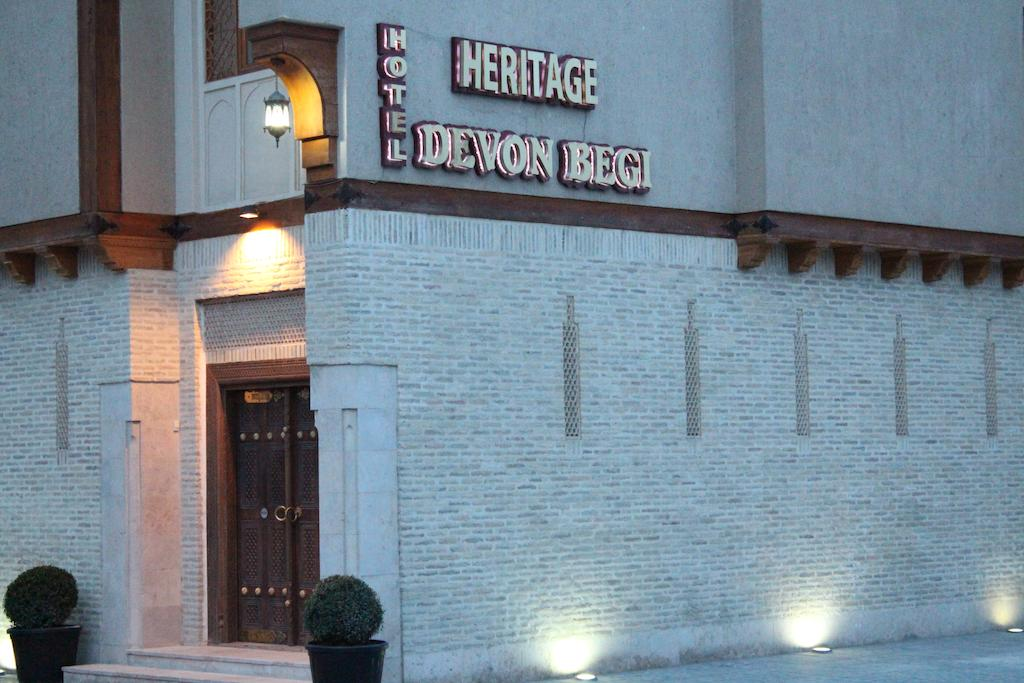Hôtel Devon Begi Boukhara 19