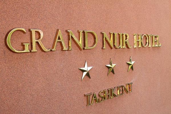 Hôtel Grand Nur Tachkent