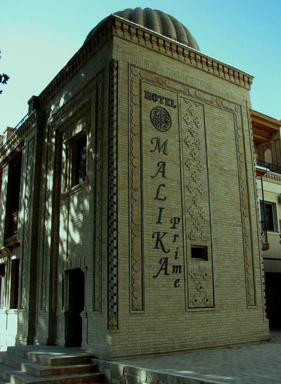 Hôtel Malika Prime Samarkand 11