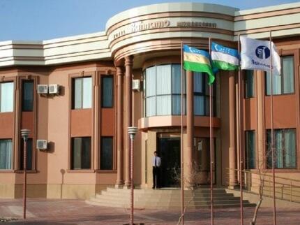 Hôtel Rahnamo Noukous
