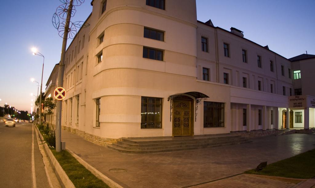 Hôtel Registan Samarkand 13