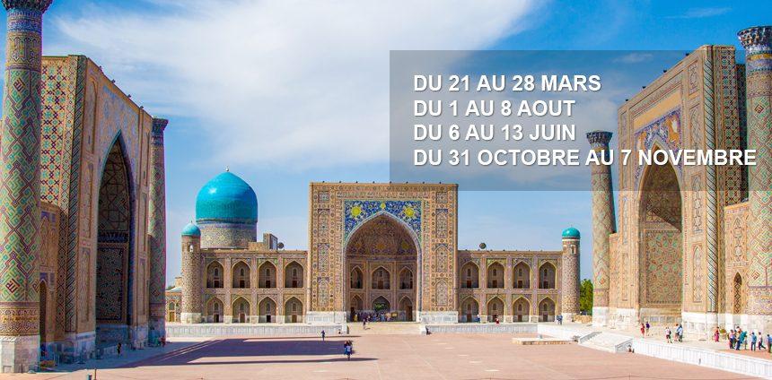 Eductour en Ouzbékistan 2017